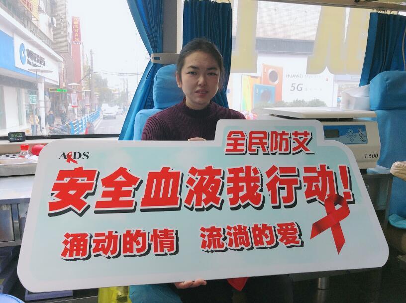 湖北荆门市红十字中心血站:放心,无偿献血不会感染艾滋病!
