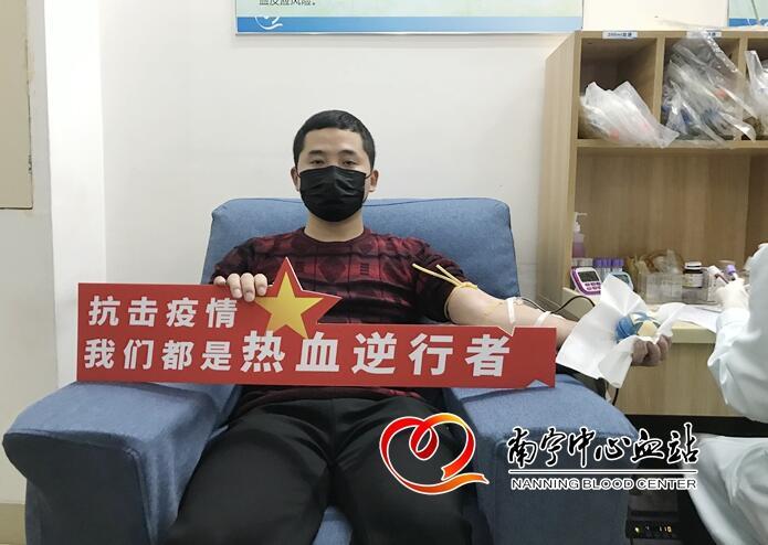 南宁中心血站:开通献血免费上门接送服务 便捷市民参与献血