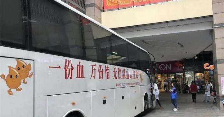 """专业""""地摊""""22年,无偿献血最专业!"""