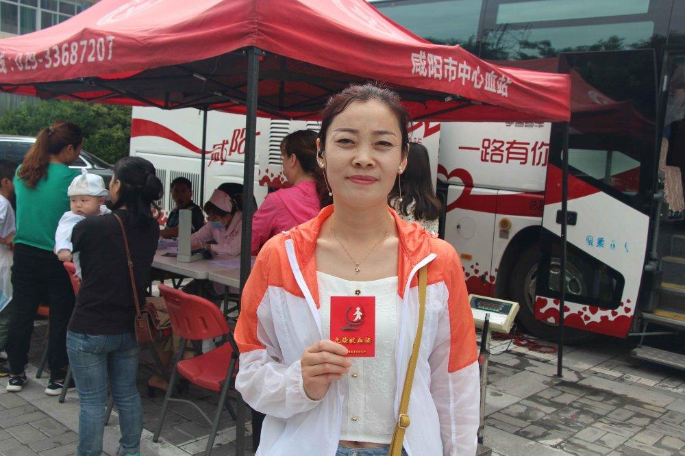 咸阳市中心血站丨护士王艳:热血奉献为生命健康助力加油