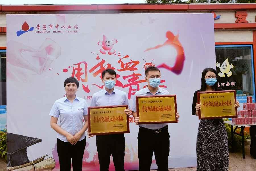 青岛市中心血站丨无偿献血纪念青春芳华,谱写成人序章
