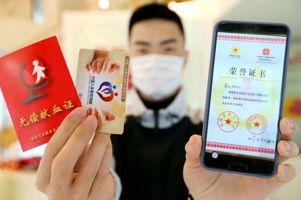 """24岁商品研发设计师志当""""三献""""志愿者,5年献血50次"""