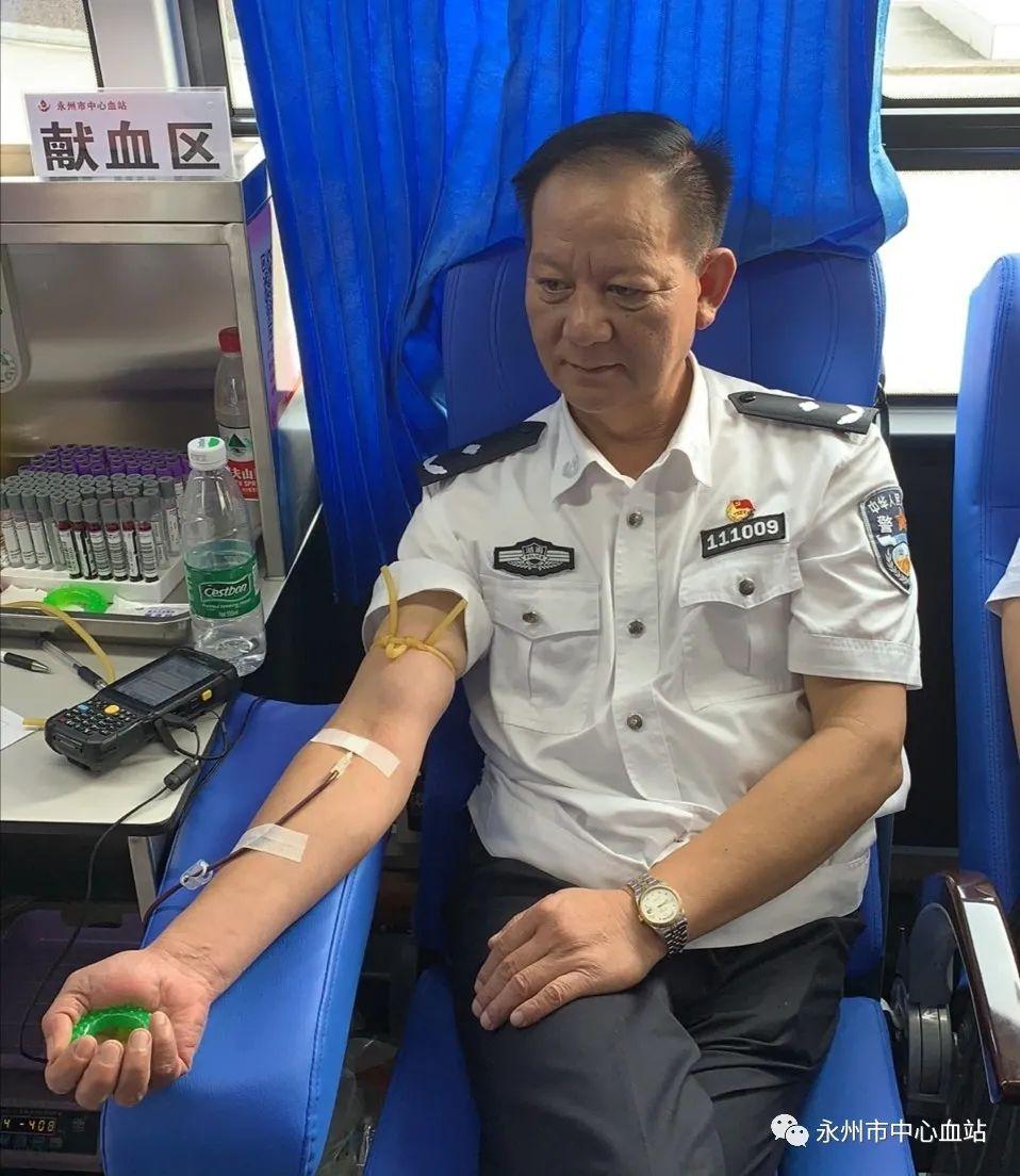 铸警魂 展风采--永州市公安局开展无偿献血活动