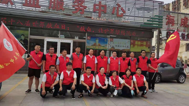 菏泽市牡丹区中心医院献热血向建党百年献礼