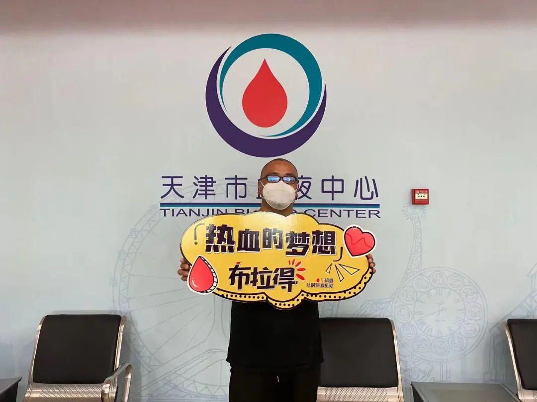坚持捐献成分血的他们,原来是这样!「志愿服务季」