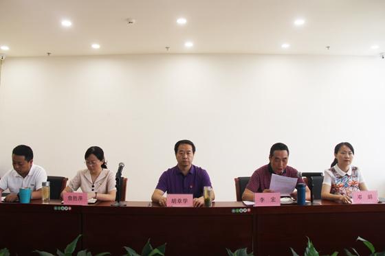 """安康市中心血站召开庆祝建党98周年暨""""七一""""表彰大会"""