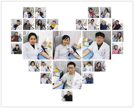 以爱之名 捐献热血 守护生命 医者先行——安康市中医医院积极组织冬季献血活动