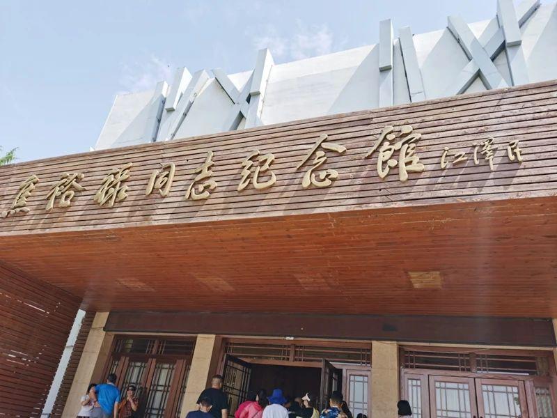 寻访红色足迹  学习光辉党史