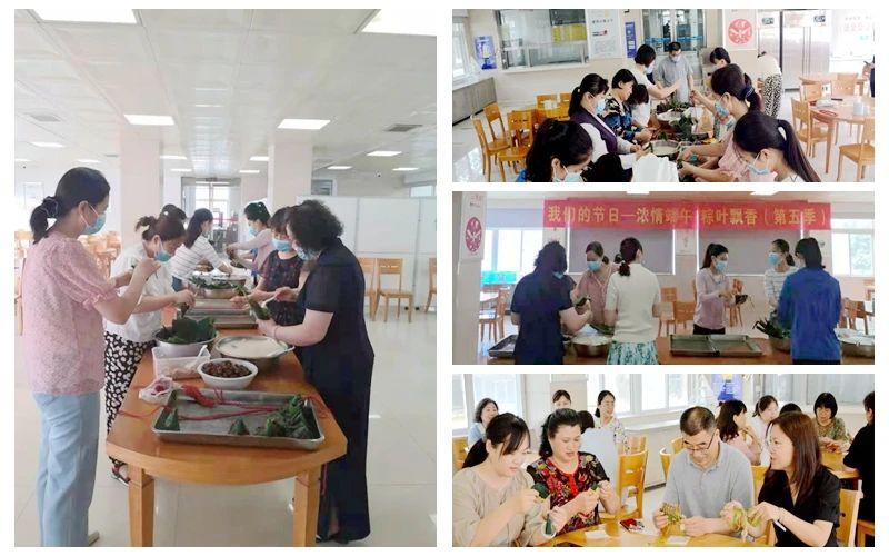 品味端午习俗,传承传统文化