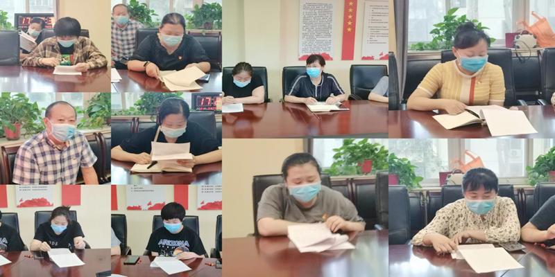 采血二科党支部召开党史学习教育专题组织生活会
