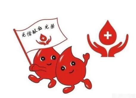 献血后是什么感觉?大夫说的无害健康是真的吗?