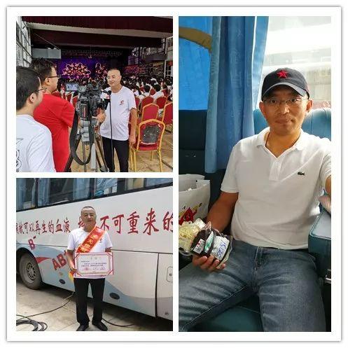 """""""人人享有安全血液"""" 第十六个世界献血者日庆祝活动"""