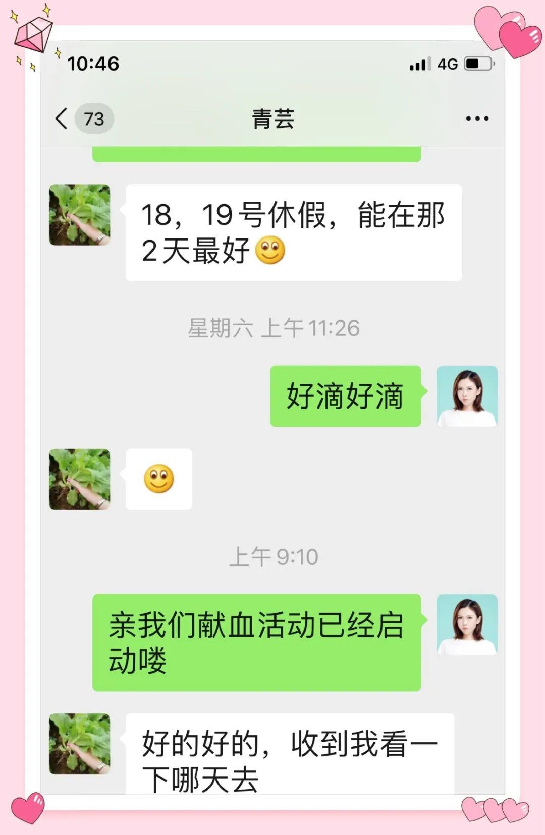 """海南交通广播诚邀您加入热血战""""疫"""""""
