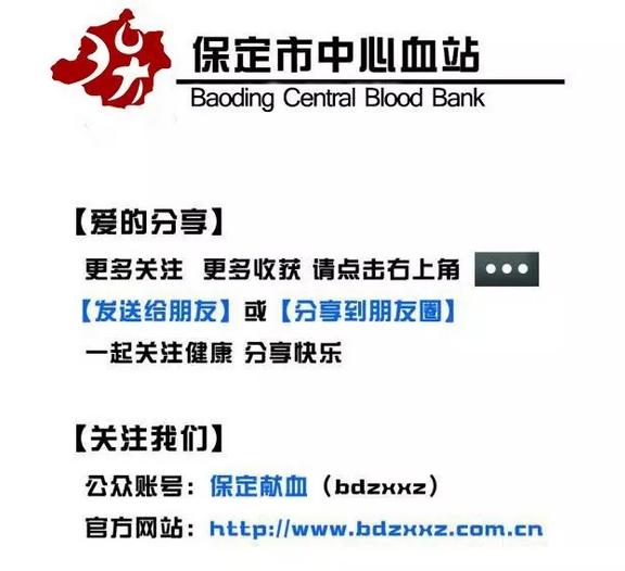 """什么叫做""""自身输血""""?有什么好处?"""
